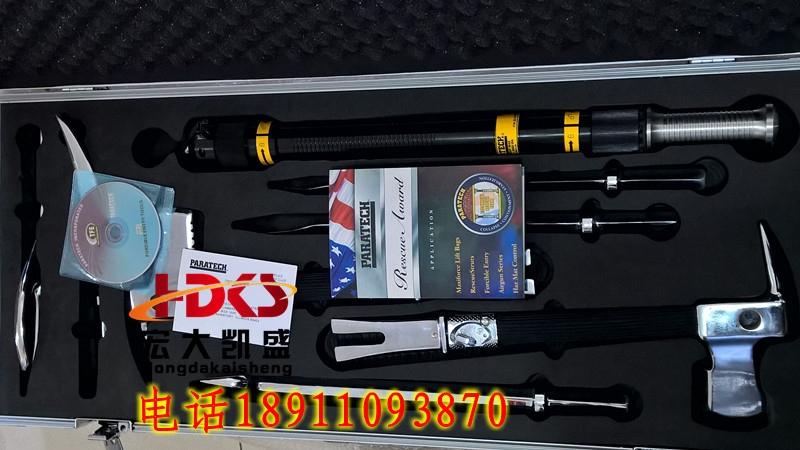北京救援破拆八件套