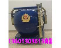 北京丰台防爆罐|防爆罐材料|球型防爆罐