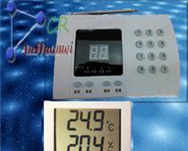 智能型温湿度报警器