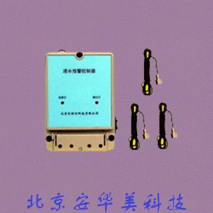 水泵自动排水控制器