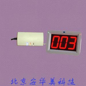 无线断电报警器 - pfw