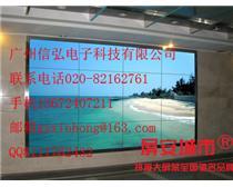 驰名品牌屏安城市超窄边液晶拼接大屏幕的广泛应用