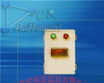 GSM鱼塘增氧机远程遥控器