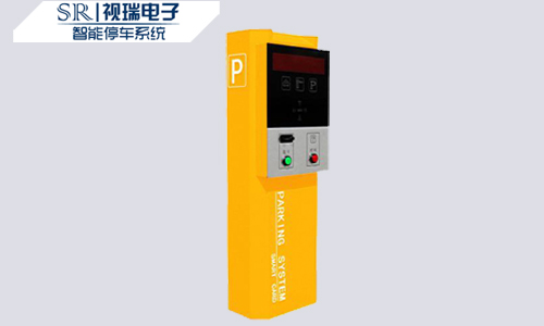 智能停车场票箱刷卡系统