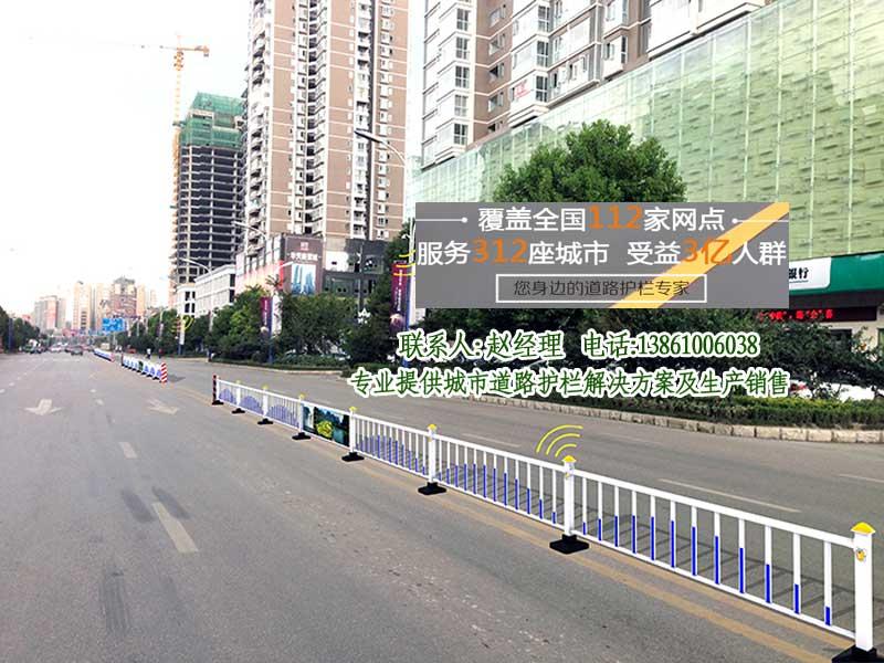北京门头沟区停车场护栏