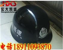 保安执勤巡逻头盔