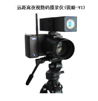 远距离夜视数码摄录仪