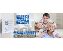 2015最新款 GSM WIFI无线智能家居防盗报警器