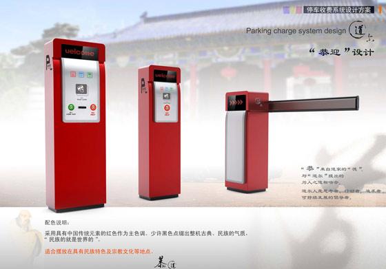道尔智控供应小区智能停车场系统 智能停车场管理系统