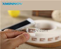 厦门NFC电子标签|NFC标签价格|英诺尔
