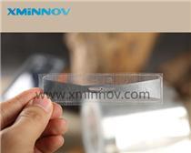 超高频电子标签|rfid易碎标签|英诺尔www.xminnov.com