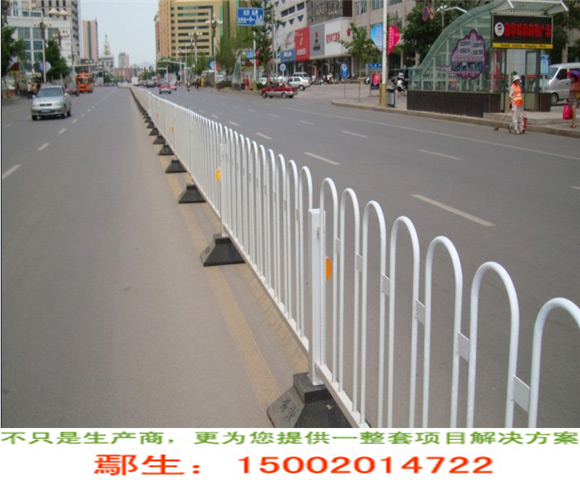 深圳京式护栏 阳江交通栏杆 惠州马路分隔栏