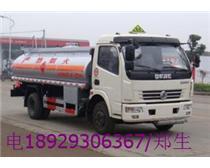 油罐车运输防盗GPS电子锁监管系统