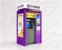 ATM防护罩-北京自助银行防护罩