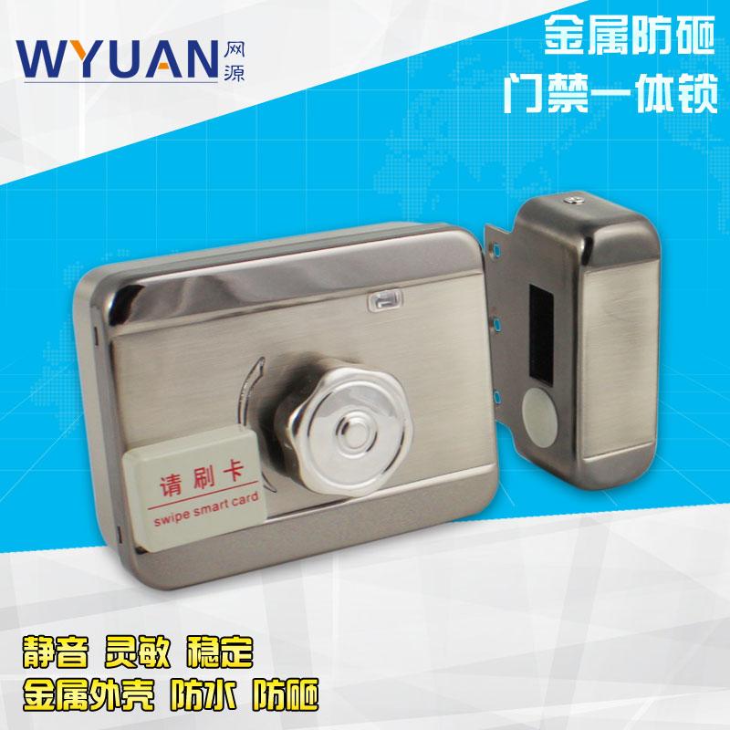 广州刷卡一体锁 电子刷卡开门 出租屋刷卡锁 灵性锁 静音刷卡锁