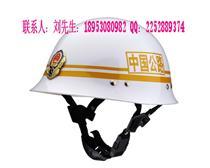 供应勤务头盔【价格 报价 参数 图片】