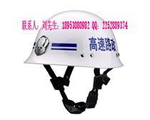 白色执勤头盔/城管执勤头盔