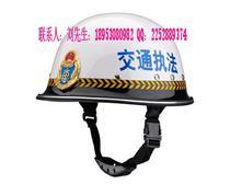 优质警用执勤头盔【图片 报价 参数 价格】