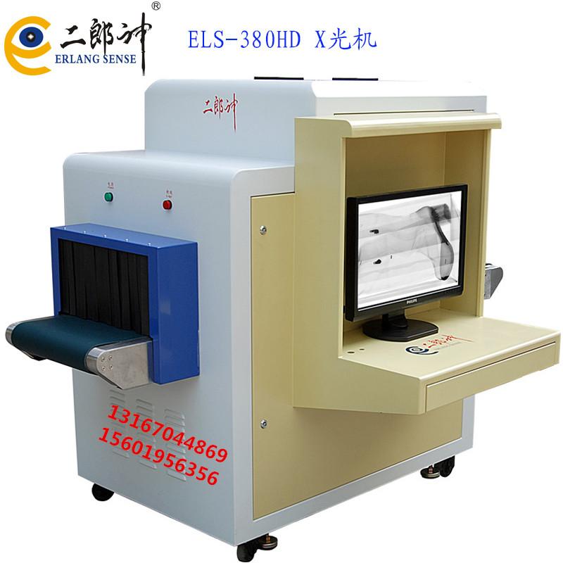 上海二郎神多用途X光安检机380HD厂家直销