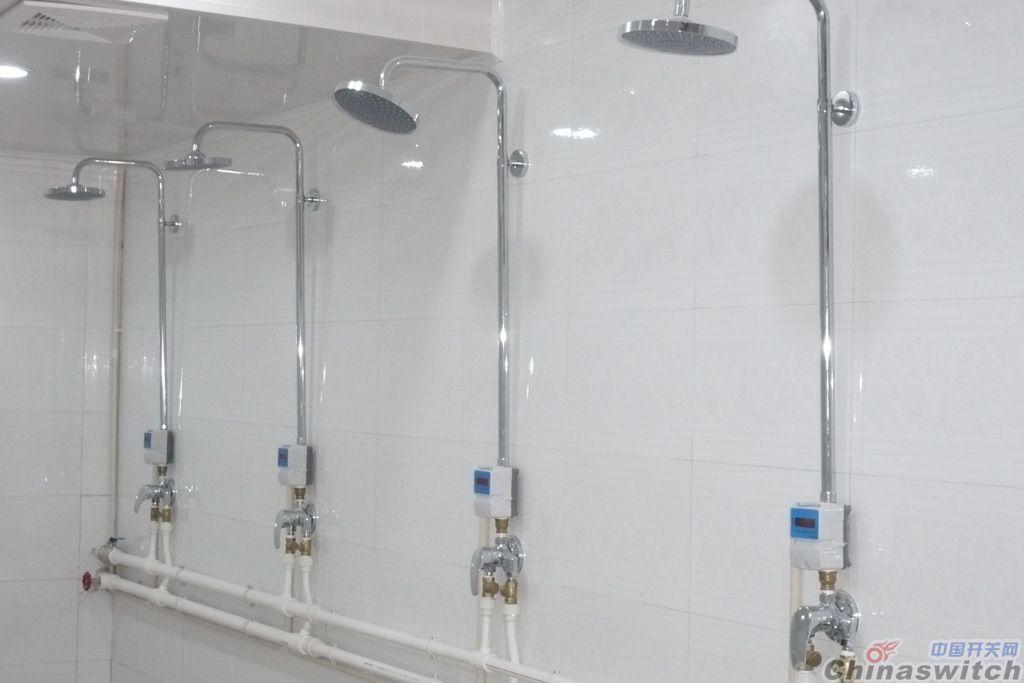 校园水控,校园水控机,校园水控系统