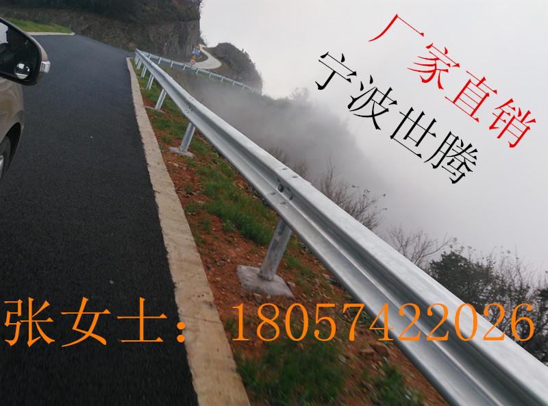 浙江金华高速护栏板/金华高速公路防撞护栏