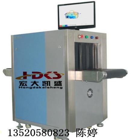 X光金属安检机 行李检测仪 地铁安检机