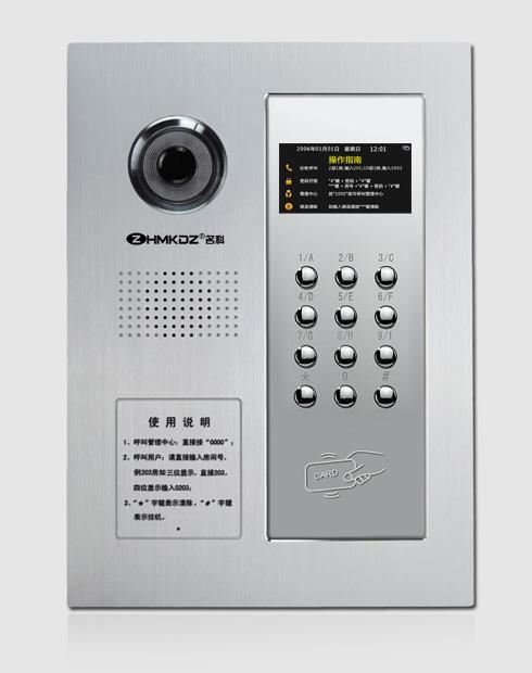 崇左联网楼宇对讲系统住宅可视对讲电话