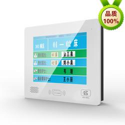 医院病房呼叫系统品牌 医院ICU/传染病探视可视对讲系统远程