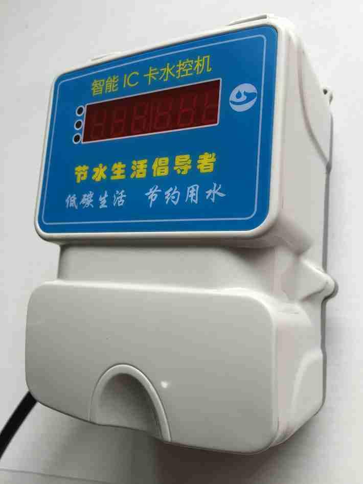 浴室节水系统 热水刷卡系统 淋浴水控系统