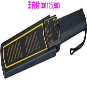 GP3003B1手持金属探测器规格