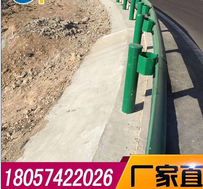 遂宁乡村道路护栏板/遂宁一级公路护栏厂家/遂宁公路波形护栏