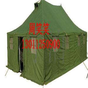 北京直销军用帐篷经销商