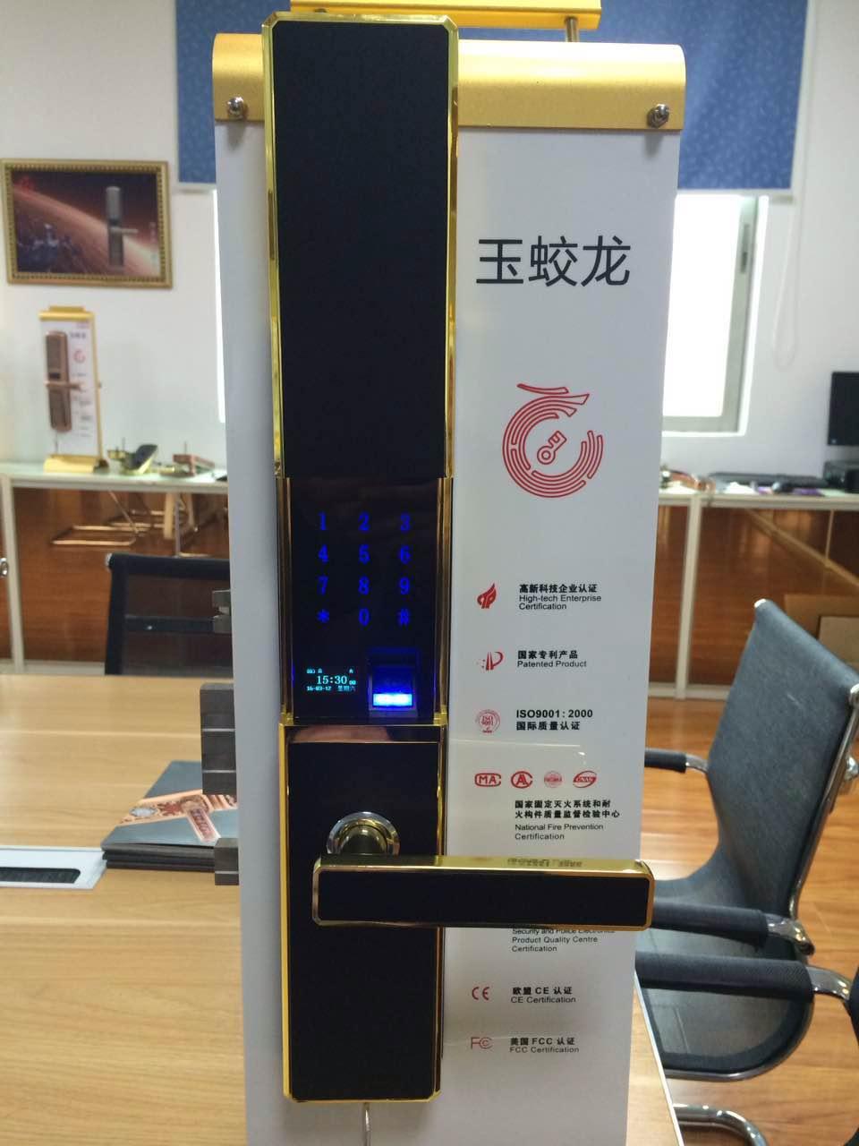 上海指纹锁 玉蛟龙Y308