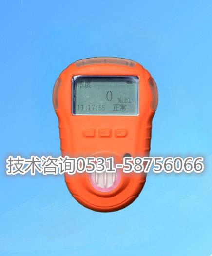 便携式臭氧浓度检测仪 kp820型O3臭氧气体检测仪