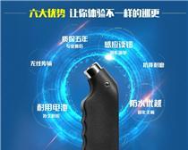 供应上海安徽等地  兰德华巡更  接触式防水型   专利外形设计