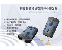 供应上海安徽等地  兰德华巡更 GPRS实时巡更 离线式在线巡更  欢迎电议咨询