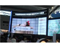 弧形拼接铝合金电视显示器拼接电视墙安防监控产品