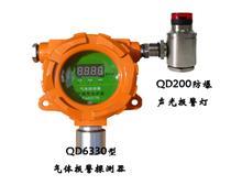 氨气泄漏声光报警器 24小时监测NH3浓度超标探测器