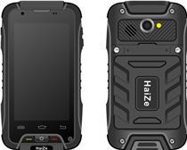 石油石化设备智能巡检管理系统  防爆巡检PDA