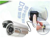 免布线 插卡摄录一体机 防水枪机 带夜视监控摄像机