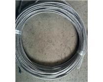 厂家供应JTW-LD-PTA200(屏蔽不可恢复缆式线型屏蔽火灾探测器