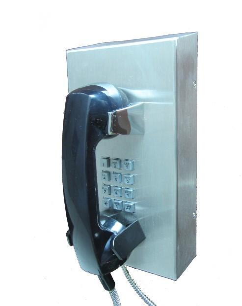 昆仑化工IP电话