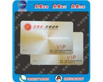 非接触式各种规格IC卡   ID卡