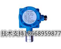 乙炔可燃气体探测器 乙炔探头安装 带声光报警灯