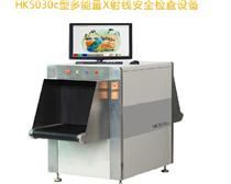 HK5030C安检机