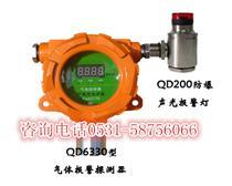 甲烷泄漏声光报警器 液晶显示CH4浓度值气体探测器
