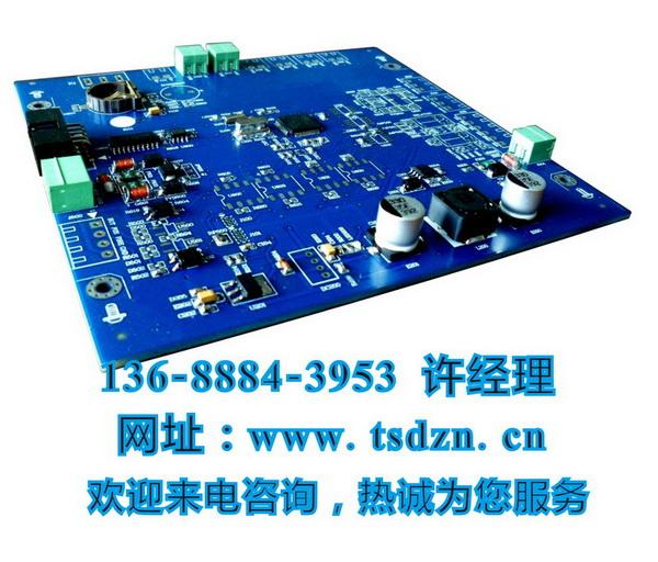电路板 600_512