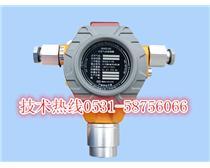 工业萘有毒气体探测器,带现场浓度值超标声光报警器
