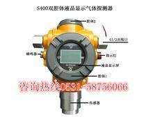 糠醛有毒气体报警器 能够带声光报警糠醛泄漏探测器
