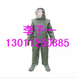 北京防暴盔甲服供应商